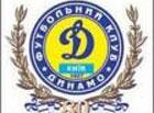 «Динамо» установило личный рекорд