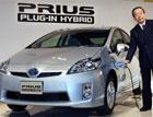 Toyota представила машину, которая заряжается от розетки