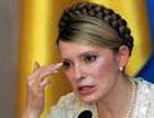 Тимошенко в Алчевске встретили флагами Партии регионов. Премьер не растерялась