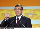 Строгий Луценко уволил генерала милиции. Из-за политдеятельности