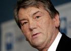 Ющенко: Моя жена давно сказала, что в ФБР мало платят…