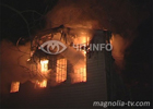 Спасатели еле потушили пожар в Киеве: на морозе вода замерзала в шлангах. Фото