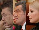Ющенко и Янукович не захотели встречаться с Тимошенко у Шустера