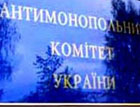 АМКУ решил вывести на чистую воду Киевский метрополитен и Киевпастранс
