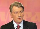 Ющенко конкретно подлизался к регионалам