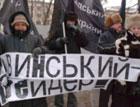 Общественность требует уволить начальника Одесского ТерГКЦБФР