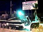Все на борьбу со стихией. На Луганщине снег расчищали.. танками. Фото