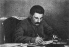 Маразм. Крымские коммуняки требуют переименовать Волгоград в Сталинград