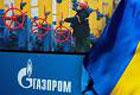 «Газпром» сжалился над «Нафтогазом». Платить по счетам будем после Рождества
