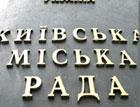 Черновецкий решил больше зарабатывать на символике Киева