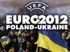 Европонты не в цене, или Почему на презентации логотипа Евро-2012 харьковчане не аплодировали чиновникам