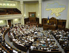 Верховная Рада решила не работать до выборов Президента