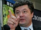Порошенко провел встречу с лидером приднестровских сепаратистов. Говорили о границах