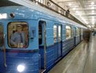 На Новогодние праздники киевское метро будет работать на два часа дольше