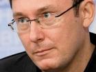 Луценко агитирует за то, чтобы армию, милицию и СБУ возглавляли дилетанты, неучи и алкоголики