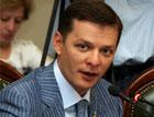 Ляшко подает в суд на Ющенко за обвинения в уголовщине