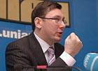 Луценко просит Ющенко, чтобы он дал команду СБУ поймать Лозинского