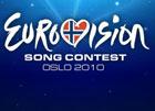 Украину на Евровидение-2010 представит неизвестный исполнитель