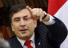 Саакашвили сбила машина