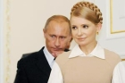 Это «ж-ж-ж» неспроста. Путин публично лизнул Тимошенко