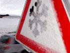 Власти Киева обещают до Нового года убрать все последствия снегопада в Киеве