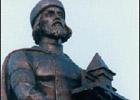 Ученые выяснили, что Ярослав Мудрый не носил бороды