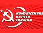 Коммунисты определились, кого поддержат во втором туре