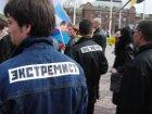 Перспективы осмысления правого экстремизма в России. Часть I