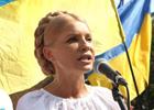 Юлия Тимошенко немного изменилась после отпуска. Фото