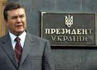 Янукович устроил переворот на Луганщине