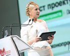 Тимошенко рассказала МВФ, куда Янукович потратит очередной транш