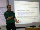 В Украине стартовали совместные программы EMAS и MBS Ukraine по обучению маркетингу