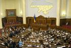 Парламент снизил налог на прибыль