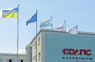 «ЕДАПС» готов к внедрению электронных и биометрических документов в Украине
