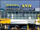 В бориспольском аэропорту не могут приземлиться 16 самолетов. Погода не летная