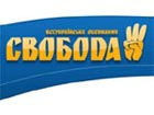 В Хмельницком власти начали репрессии против предпринимателей. На допрос вызваны 25 участников акции протеста