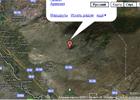 Ученые нашли на западном склоне горы Арарат странный кратер. Фото