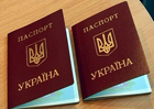 Украинцы хотят в Европу без виз. Результаты опроса