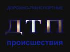 В Москве работников украинского посольства переехал «Лексус»
