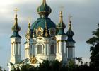 В Киеве решили восстановить древнейший храм