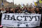 Бизнесмены оккупировали центр Киева. Требуют голову Азарова и Ко. Фото
