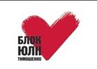 Партия Тимошенко поставила ПР 5 баллов