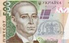 Украинская экономика ускорила свой рост в октябре до 5,6%