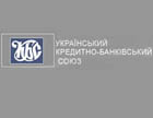 Банкиры утверждают, что здоровый лоббизм разобьется о закостенелую украинскую коррупцию и дефицит демократии