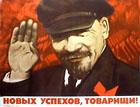 Коммунистам до лампочки, когда и как пройдут выборы в парламент