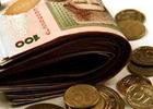 Дожили. В Украине падают зарплаты