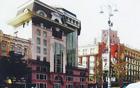 В центре Киева построят новый торгово-развлекательный центр. Фото