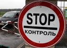 Украинцы пытались вынести из России… гараж