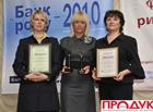 «Коммерческий индустриальный банк» - самый технологичный банк Украины