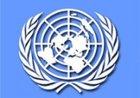 ООН не без пессимизма смотрит на перспективы мировой экономики в 2011 г.